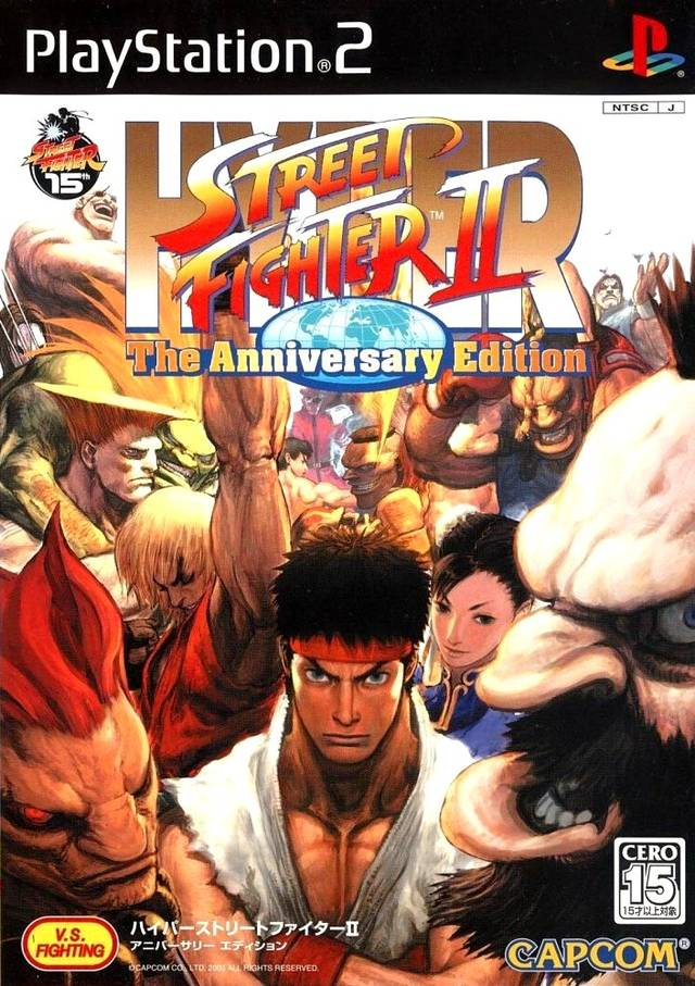 Cover Hyper Street Fighter II The Anniversary Edition.jpg