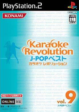 Cover Karaoke Revolution J-Pop Best Vol 9.jpg