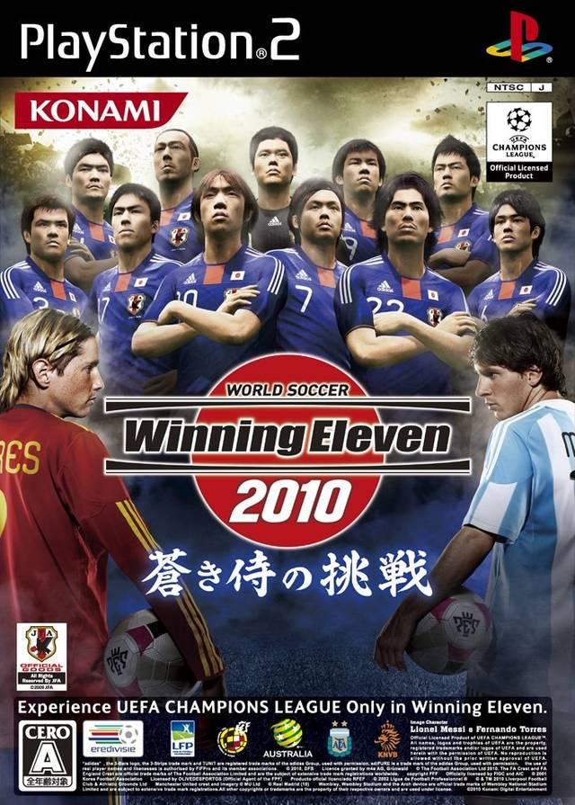 World Soccer Winning Eleven 2010: Aoki Samurai no Chousen