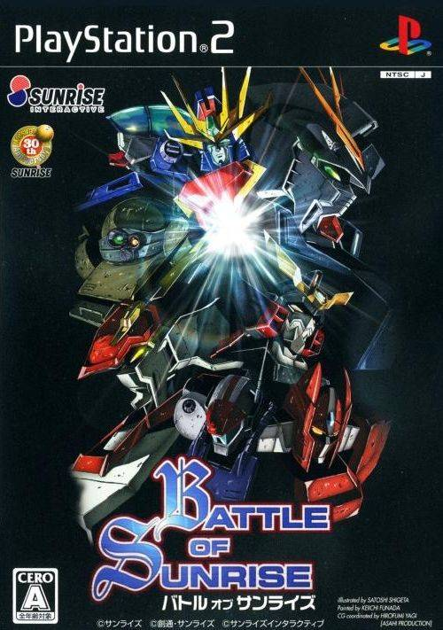 Cover Battle of Sunrise.jpg