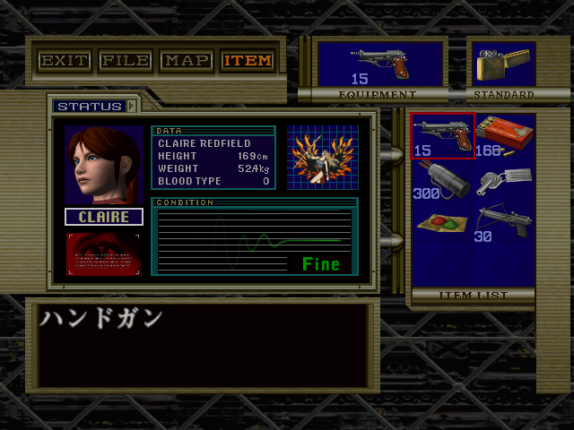 Resident Evil Code Veronica X Forum 6.png