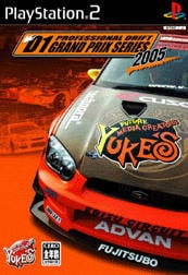 Cover D1 Professional Drift Grand Prix Series 2005.jpg
