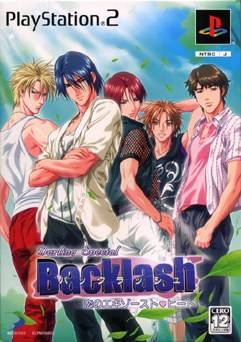 Cover Darling Special Backlash Koi no Exhaust Heat.jpg