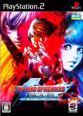 File:The King of Fighters 2002 (cover).jpg