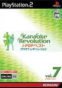 Cover Karaoke Revolution J-Pop Best Vol 7.jpg