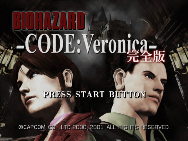 Resident Evil Code Veronica X Forum 3.png