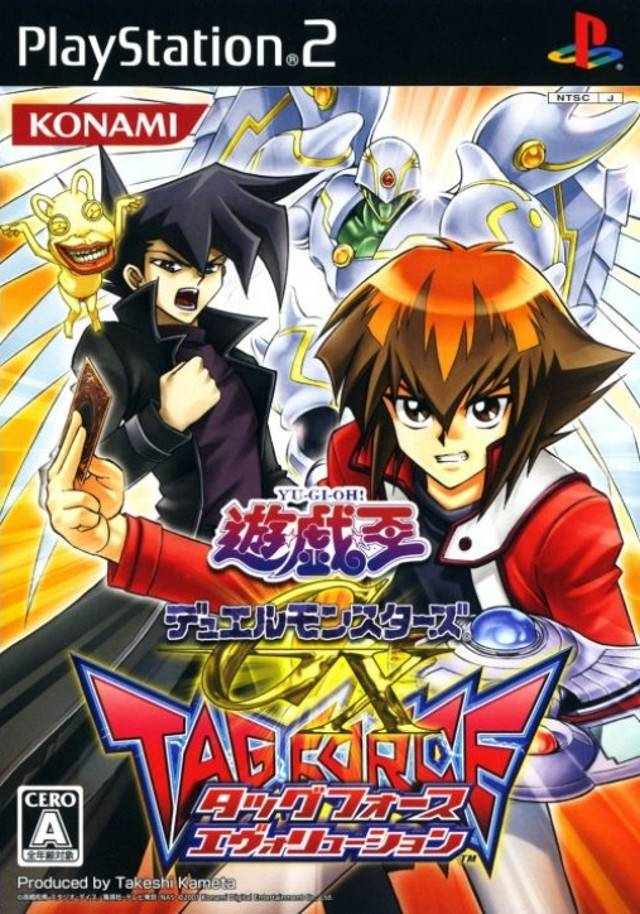 Cover Yu-Gi-Oh! GX The Beginning of Destiny.jpg