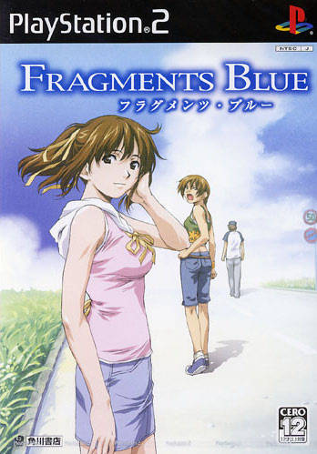 Cover Fragments Blue.jpg