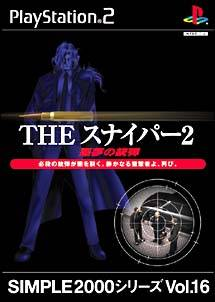 Cover Simple 2000 Series Vol 16 The Sniper 2.jpg