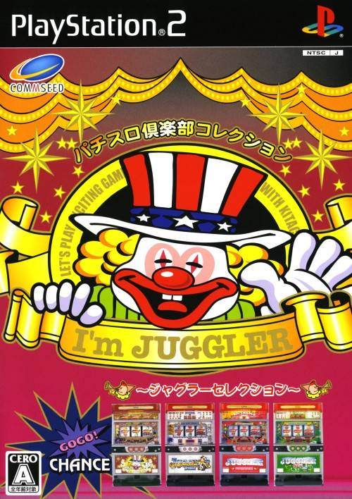 Cover Pachi-Slot Club Collection IM Juggler EX - Juggler Selection.jpg