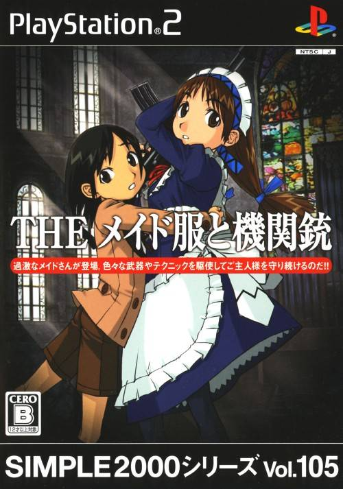 Cover Simple 2000 Series Vol 105 The Maid Fuku to Kikanjuu.jpg