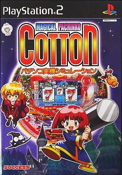 Cover Magical Pachinko Cotton Pachinko Juuki Simulation.jpg