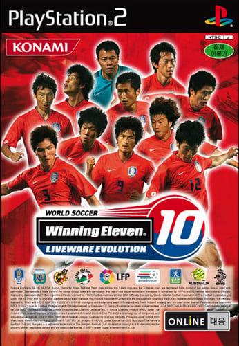 World Soccer Winning Eleven 10: Liveware Evolution - PCSX2 Wiki
