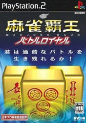 Cover Mahjong Haoh Battle Royale.jpg