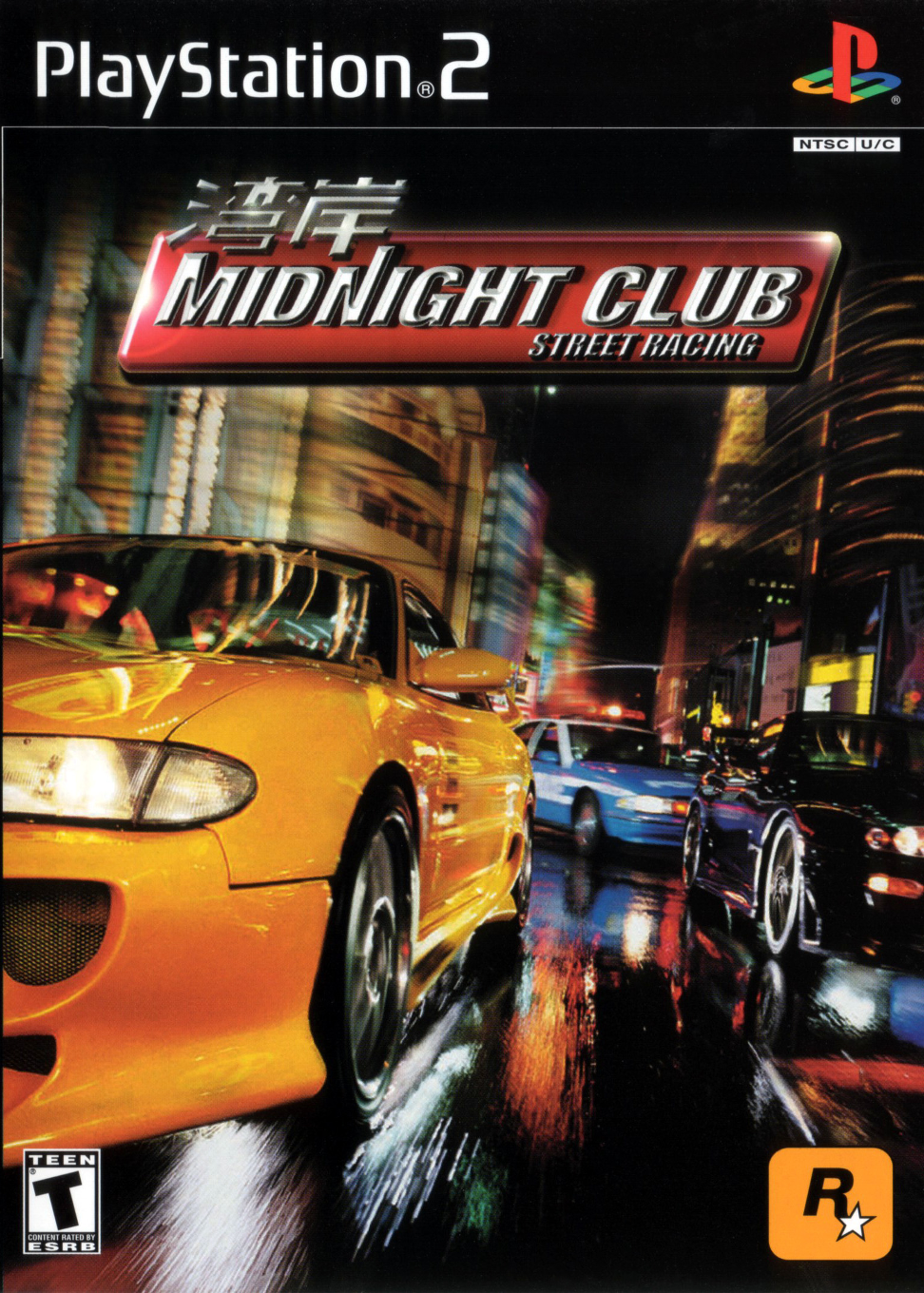 Midnight-club.png