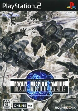 Cover Front Mission Online.jpg