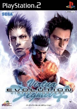 Virtua Fighter 4 Evolution.jpg