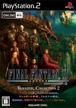 Cover Final Fantasy XI Vana diel Collection 2010.jpg