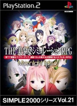 Cover Simple 2000 Series Vol 21 The Bishoujo Simulation RPG - Moonlight Tale.jpg