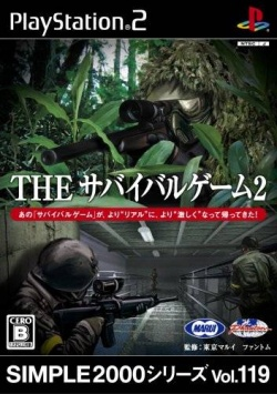 Cover Simple 2000 Series Vol 119 The Survival Game 2.jpg