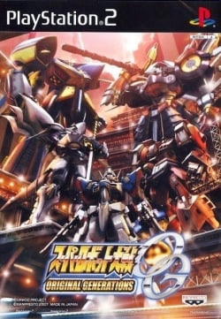 Cover Super Robot Wars Original Generations.jpg