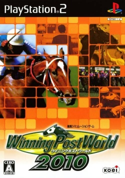 Cover Winning Post World 2010.jpg
