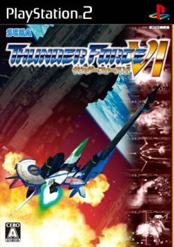 Tf6frontcover.jpg