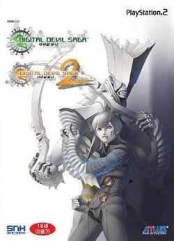 Cover Digital Devil Saga Avatar Tuner 1 & 2.jpg