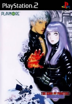 Cover The King of Fighters 2000.jpg