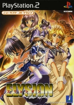 Cover Elysion.jpg