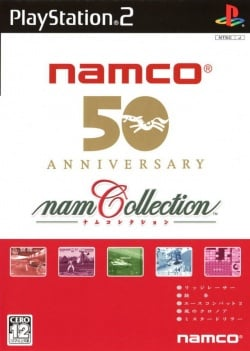 Cover NamCollection.jpg