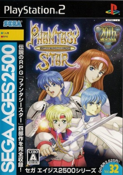 Cover Sega Ages 2500 Series Vol 32 Phantasy Star Complete Collection.jpg