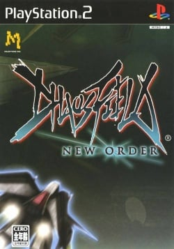 Chaos Field: New Order, cover ps2