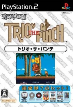 Cover Oretachi Game Center Zoku Trio the Punch.jpg