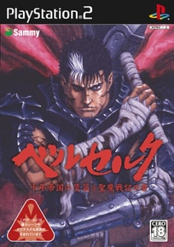 Berserk PS2 JP.jpeg