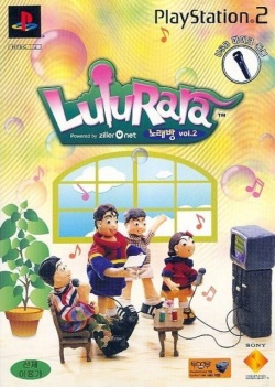 Cover LuluRara vol 2 Powered by Ziller net.jpg