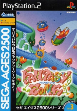 Cover Sega Ages 2500 Series Vol 03 Fantasy Zone.jpg