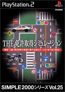 Cover Simple 2000 Series Vol 25 The Menkyo Shutoku Simulation.jpg