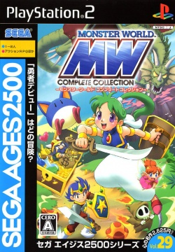 Cover Sega Ages 2500 Series Vol 29 Monster World Complete Collection.jpg