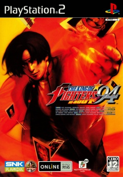 Cover The King of Fighters 94 Re-Bout.jpg