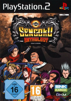 Cover Sengoku Anthology.jpg