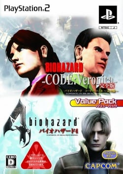 Cover BioHazard Code Veronica Kanzenhan BioHazard 4 Value Pack.jpg