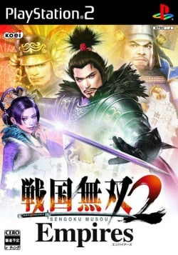 Cover Samurai Warriors 2 Empires.jpg