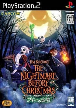 Cover Tim Burton s The Nightmare Before Christmas Oogie s Revenge.jpg