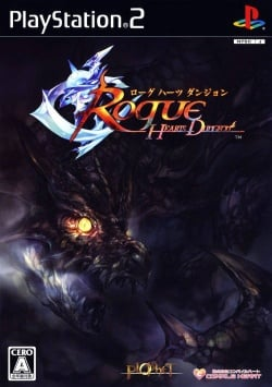 Cover Rogue Hearts Dungeon.jpg
