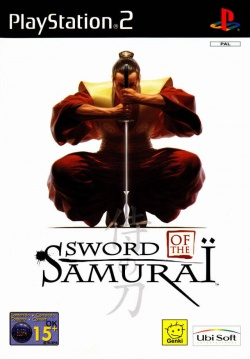 Sword of the Samurai PAL.jpg