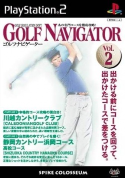 Cover Golf Navigator Vol 2.jpg