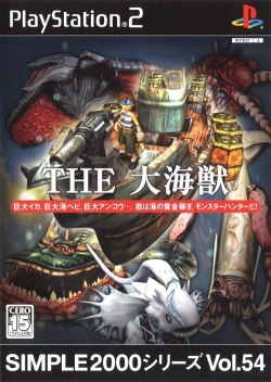 Cover Simple 2000 Series Vol 54 The Daikaijuu.jpg