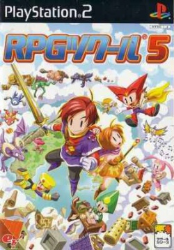 Cover RPG Maker II.jpg