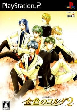 Cover Kiniro no Corda 2.jpg